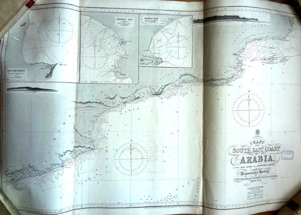 Oman Zanzibar antique Books and Maps