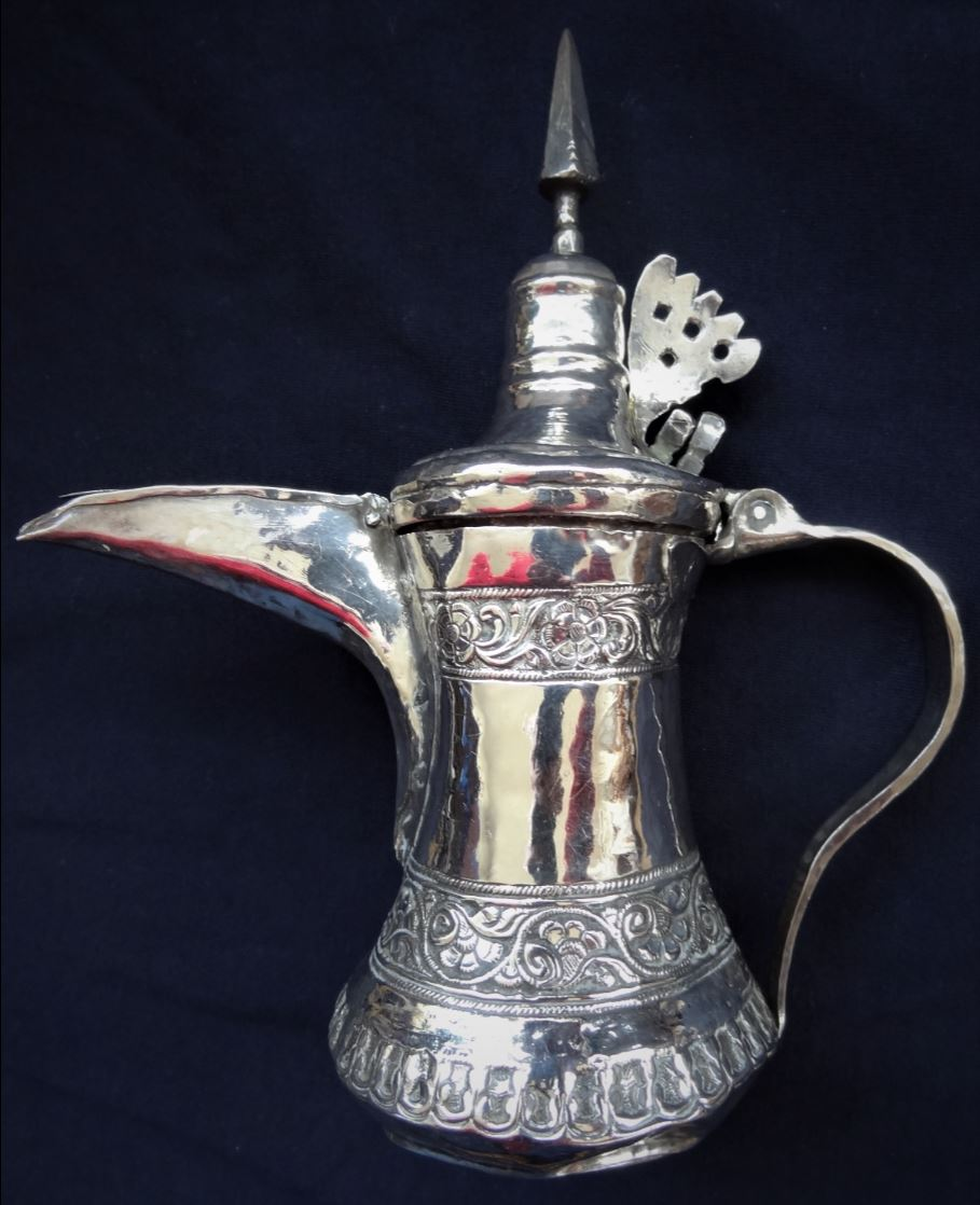 The Bottom Of This Omani Coffee Pot Is Still In Tact Which Rare