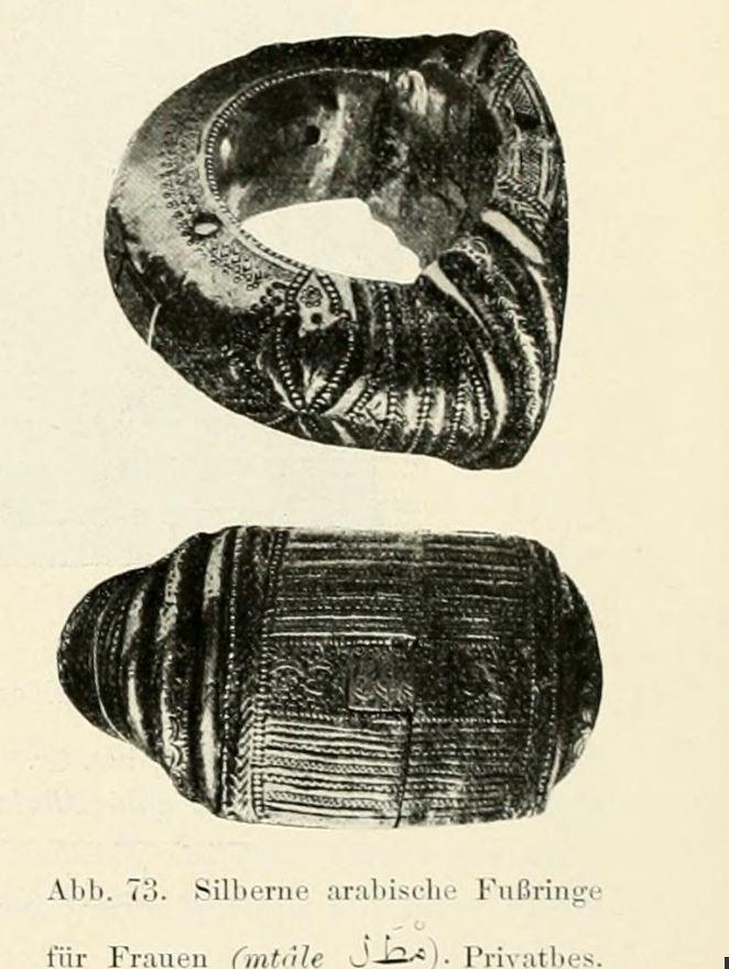 Antique Omani silver Anklet